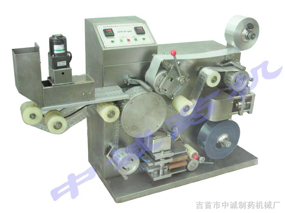 广东广州铝塑泡罩包装机