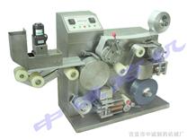 廣東廣州鋁塑泡罩包裝機