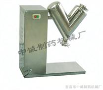 深圳小型干粉攪拌混合機