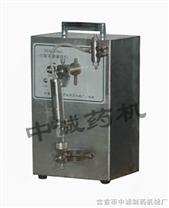 小型液體定量灌裝機