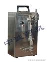 小型制药液体分装机