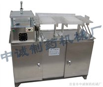 北京半自动胶囊灌装机报价