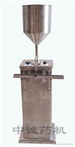 小型电动膏体灌装机