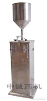 小型实验乳膏分装机