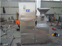 30B Type High Univeral and Effective Grinder