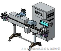 fl2000晶體管電磁感應復合鋁箔封口機