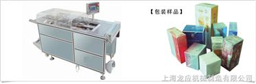 可调试透明膜三维包装机