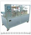 LY-480型可调式透明膜三维包装机