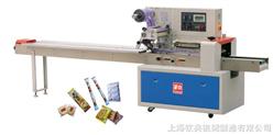 上海钦典机械制造有限公司生产袋泡茶包装机,内外袋茶叶包装机,挂线挂标茶叶包装机/三角包茶叶包装机