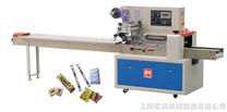 上海欽典機械制造有限公司生產袋泡茶包裝機,內外袋茶葉包裝機,掛線掛標茶葉包裝機/三角包茶葉包裝機