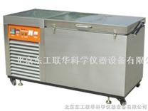北京低溫試驗機