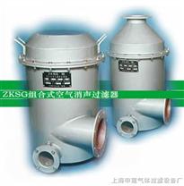 油浴式空气过滤器高效空气过滤器