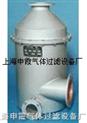压缩机油浴式空气过滤器