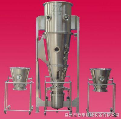 DLP-15多功能流化制粒包衣实验机