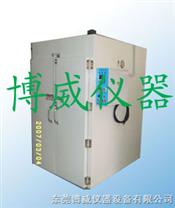 大型工業烤箱+鼓風干燥箱
