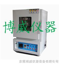 现货供应充氮烤箱+充氮烘箱+充氮干燥箱