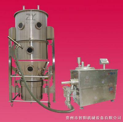 ZHG固體制劑制粒機組應用范圍