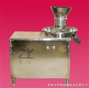 XYZL旋轉擠壓制粒機參數