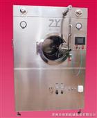 BGB系列高效薄膜包衣机产品特点
