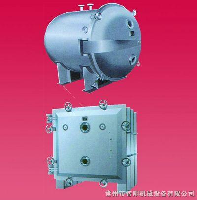 FZG / YZG型真空干燥箱