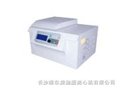 貴州貴陽臺式高速微量冷凍離心機