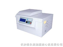 贵州贵阳台式高速微量冷冻离心机