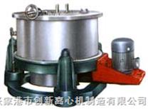 SGC三足式人工下部卸料沉降式离心机