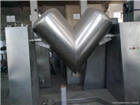V型强制型搅拌机系列混合机