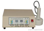 手動電磁感應封口設備報價
