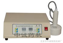 手动电磁感应封口设备报价
