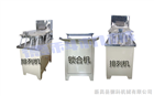 DKT-400a全自动胶囊灌装机价格