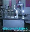 供應超潔半自動氣霧劑灌裝機
