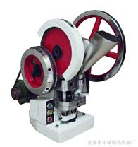 長沙小型臺式電動粉末壓片機報價
