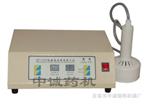 手持电磁感应铝箔封口机价格