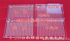 00#-4#K-209手动胶囊填充板、胶囊灌装器