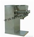 高速粉末制粒機|高速粉末制粒機價格