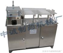济南小型胶囊灌装机设备价格