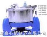 SB型三足式離心機生產廠家