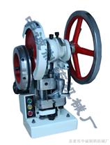 小型单冲式压片机