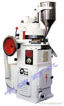 化工粉末壓片機