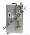 系列自动液体分装机