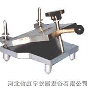 低温弯折仪DWZ-120