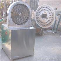 不锈钢粉碎机