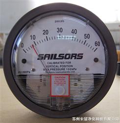 指针式温湿度压差测试仪