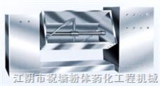 CH-200槽型混合机
