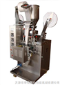 绿色环保袋泡茶包装机,可降解三角包茶叶包装机,锥形立体包茶叶自动包装机
