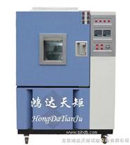 新品濕熱高低溫試驗箱