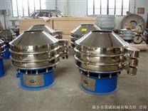 供應雷誠工業廢水費油專用振動篩