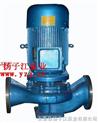 离心泵:ISG型系列立式管道离心泵