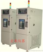 恒温恒湿箱/高低温交变湿热测试机/深圳恒温恒湿试验箱